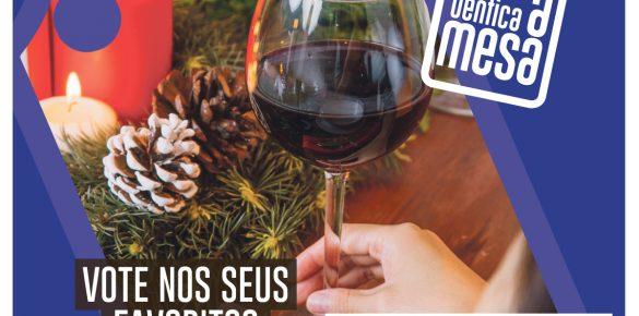 Concurso Gastronómico Benfica à Mesa – Ceia de Natal 2017